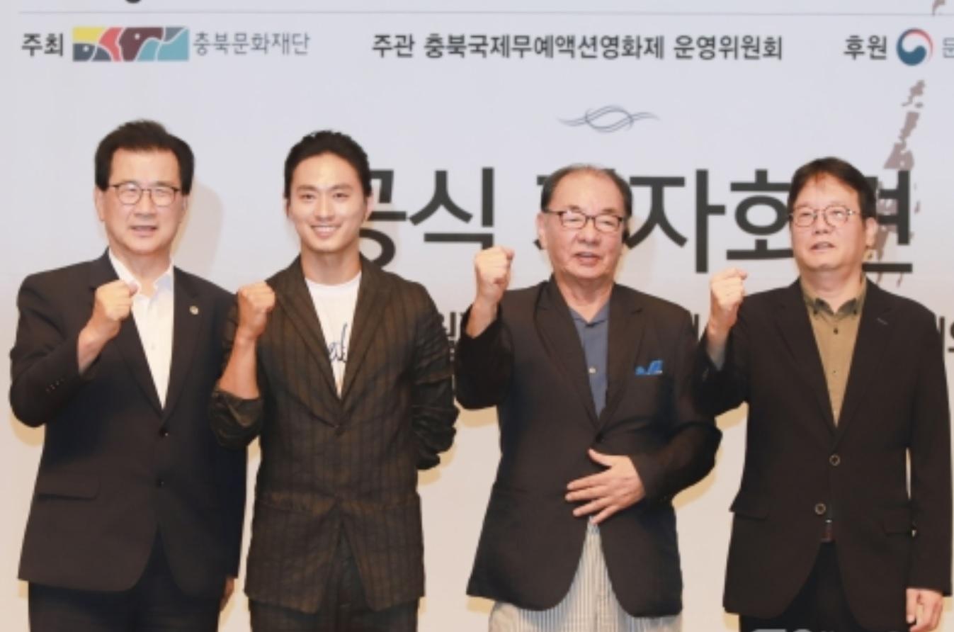 영화제 공식기자회견